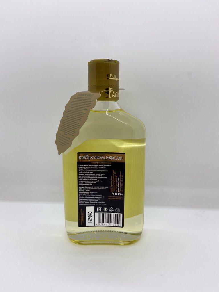 Масло кедрового ореха